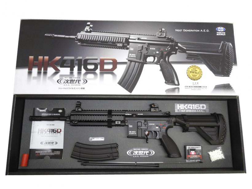 [東京マルイ] HK416D 次世代電動ガン/[中古] ランクB/本体 説明書のみ/電動ガン