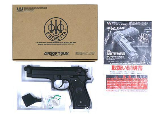 [WA] ベレッタ U.S.9mm M9 オールブラック/[中古] ランクA/欠品なし/ガスガン