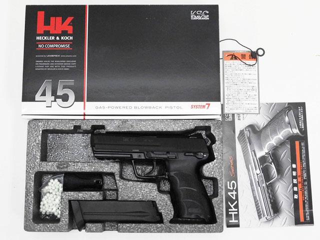 [KSC] HK45 システム7(07HK) スライドHW/[中古] ランクB/欠品なし/ガスガン