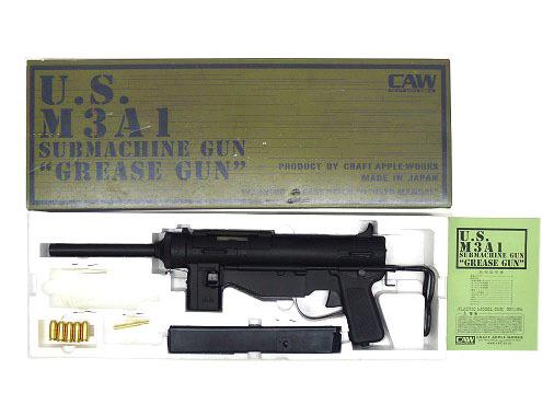 [CAW] U.S.M3A1 グリースガン/[未発火] ランクB/欠品なし/モデルガン
