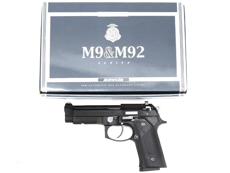 [KSC] ベレッタ M92 バーテック システム7(07HK) HW/[新品]/新品です。/ガスガン