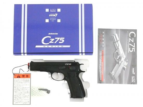 [KSC] Cz75 セカンド システム7(07HK) HW/[新品]/新品です。/ガスガン