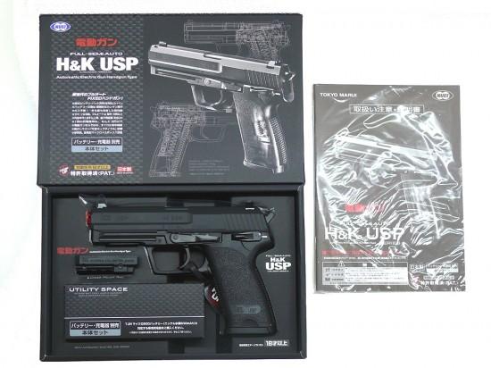 [東京マルイ] NEW USP 電動ハンドガン/[新品]/新品です。/電動ガン