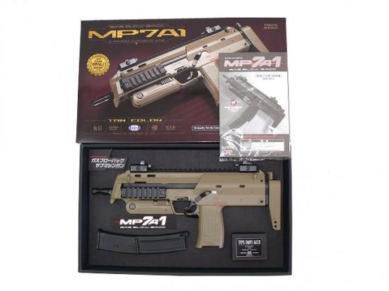 [東京マルイ] MP7A1 ガスブローバック TANカラー/[中古] ランクA/欠品なし 箱に傷みあり/ガスガン