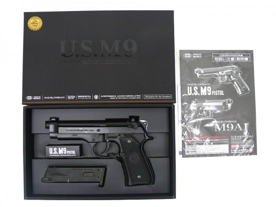 [東京マルイ] U.S.M9ピストル/[中古] ランクA/欠品なし/ガスガン