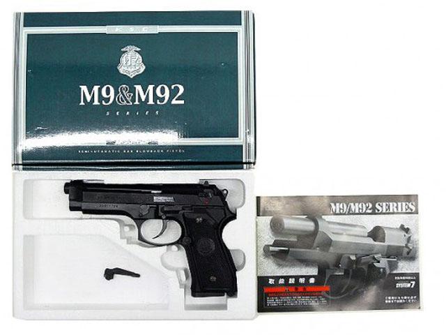 [KSC] ベレッタ U.S.9mm M9 システム7(07HK) HW/[中古] ランクA/欠品なし/ガスガン