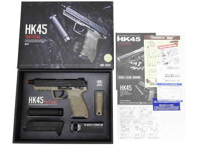 [東京マルイ] HK45 タクティカル ガスブローバック/[中古] ランクB/本体のみ/ガスガン