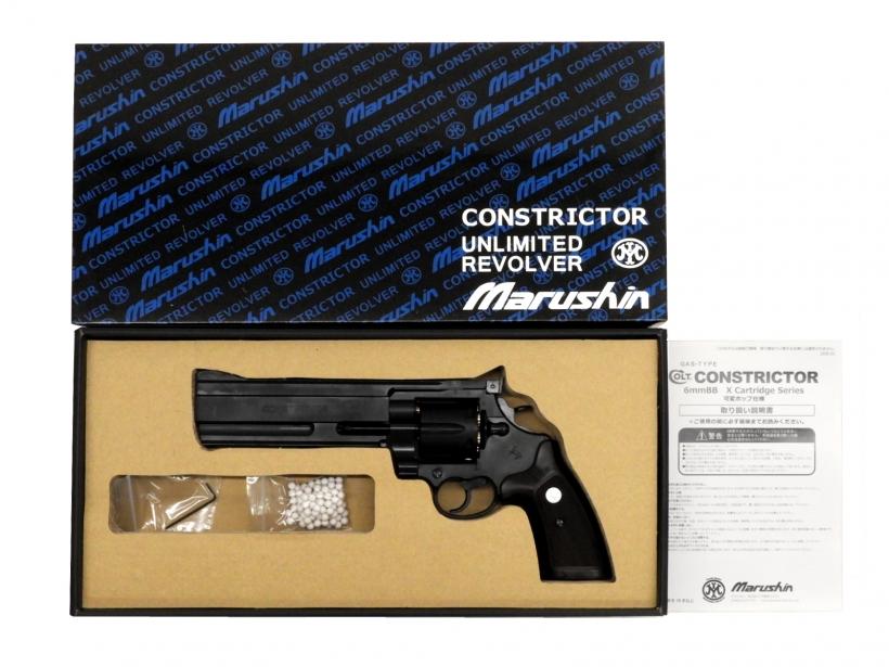[マルシン] コンストリクター リアルXカートリッジ ブラックHW 6mmBB【新仕様】/[新品]/新品です。/ガスガン