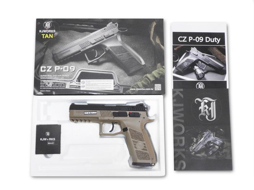 [KJWORKS] CZ P-09 DUTY メタルスライドVer. TAN/タンカラー/[新品]/新品です。/ガスガン