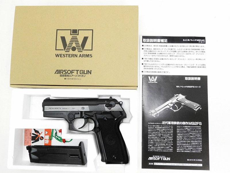 [WA] ベレッタ M8045 クーガーF カーボンブラックHW/[中古] ランクA/欠品なし/ガスガン