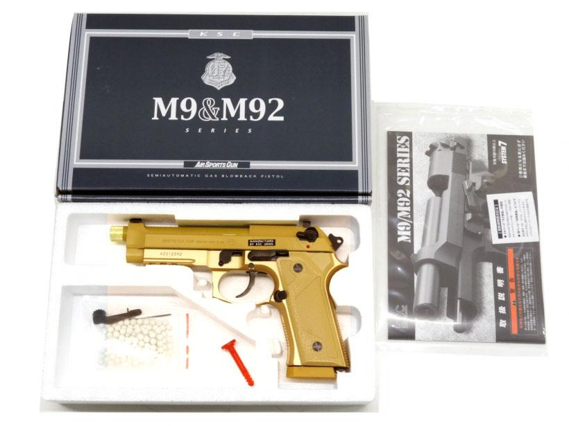 [KSC] ベレッタ M9A3 タイプF システム7(07HK) HW/[新品]/新品です。/ガスガン