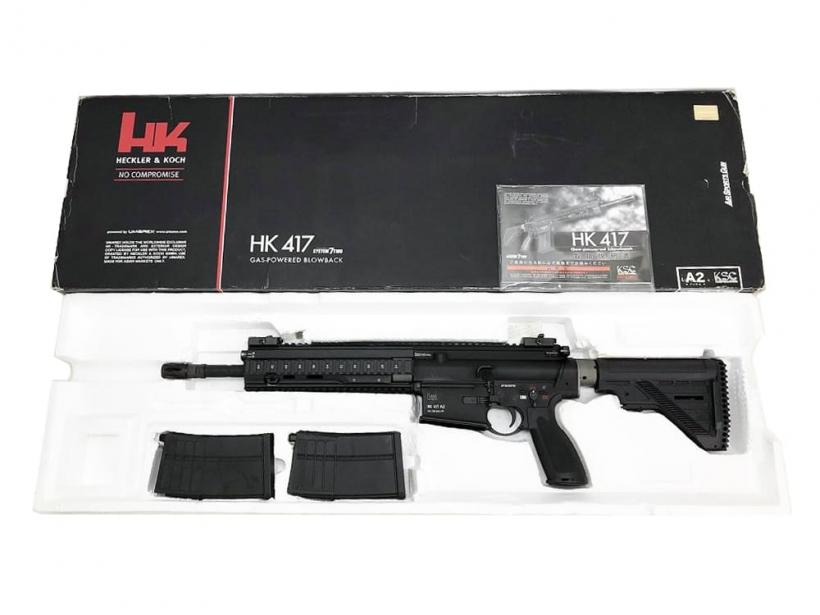 [KSC] HK417A2 ガスブローバック HK417A2/[新品] [KSC]/新品です。/ガスガン, 舞乃市:55fccd6e --- jphupkens.be
