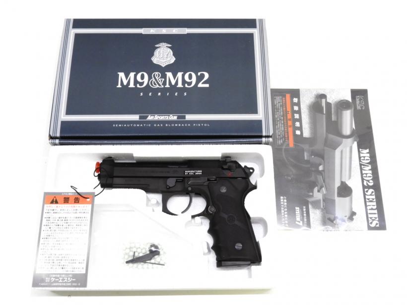 [KSC] ベレッタ M92 バーテック ホーグスペシャル HW/[中古] ランクA/欠品なし/ガスガン