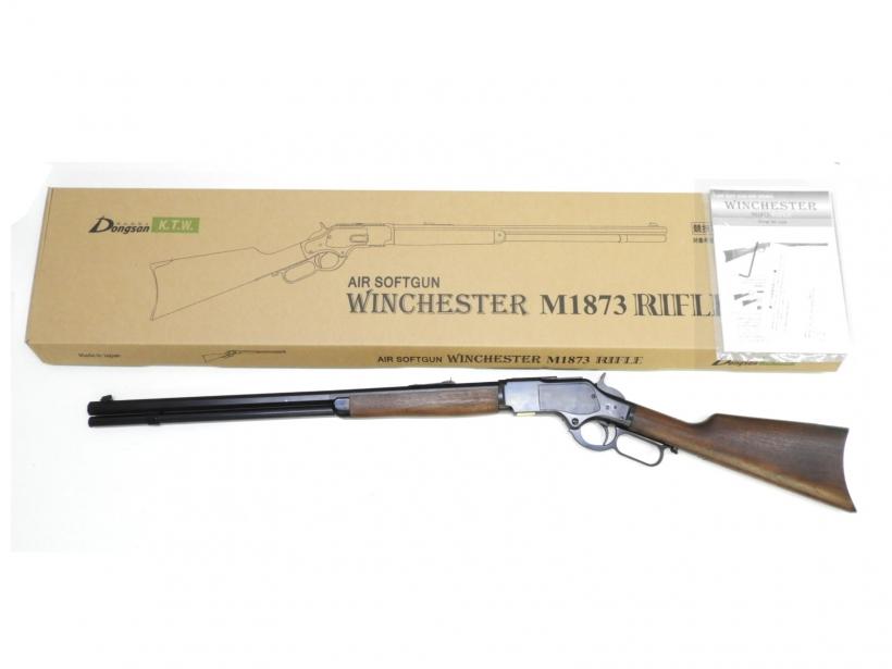 [KTW] ウィンチェスター ライフル M1873 ライフル M1873 黒染め仕様/[新品]/新品です。 [KTW]/エアガン, テシオチョウ:f0a5a966 --- jphupkens.be