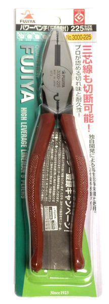 【ネコポス対応】フジ矢 パワーペンチ No.3000 225MM