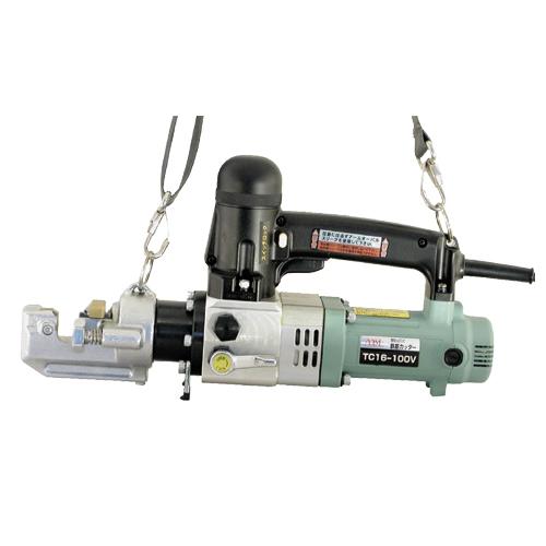 【SS】ARM 電動油圧式 鉄筋カッター TC16-100V SD490相当品の16mm鉄筋を切断速度4秒で切断!