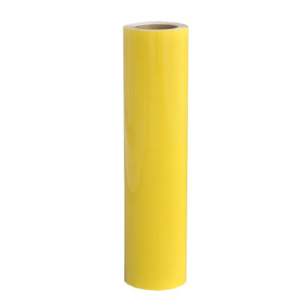 アサヒペン ペンカル 500mmX25m (レモン) PC007 4970925139061