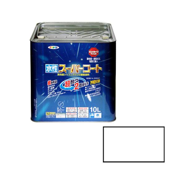 クーポン利用で最大1000円割引 アサヒペン 水性スーパーコート 10L (白) AP9011453 4970925416612