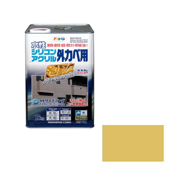 アサヒペン 水性シリコンアクリル外かべ用 16kg (シトラスイエロー) AP9010581 4970925452740