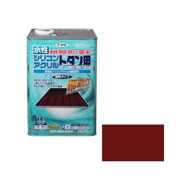 アサヒペン 水性シリコンアクリルトタン用 14L (赤さび) AP9010370 4970925453303