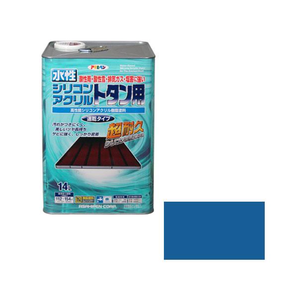 アサヒペン 水性シリコンアクリルトタン用 14L (スカイブルー) AP9010373 4970925453341