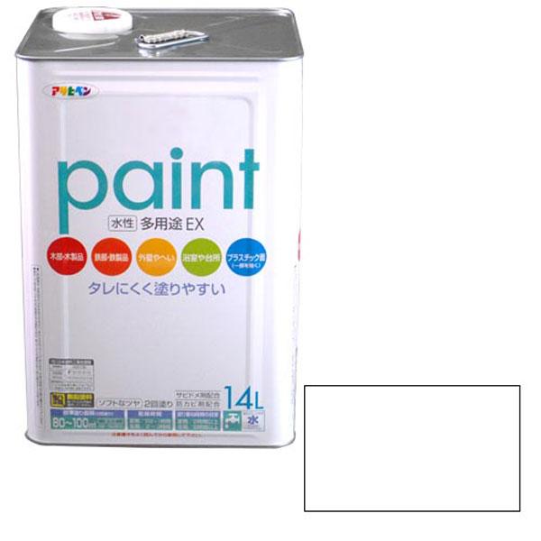 クーポン利用で最大1000円割引 アサヒペン 水性多用途EX 14L (白) AP9017364 4970925459985
