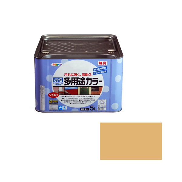 アサヒペン 水性多用途カラー 5L (シトラスイエロー) AP9016654 4970925461759