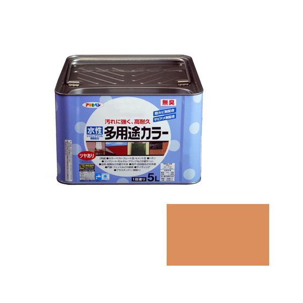 アサヒペン 水性多用途カラー 5L (ラフィネオレンジ) AP9016655 4970925461766