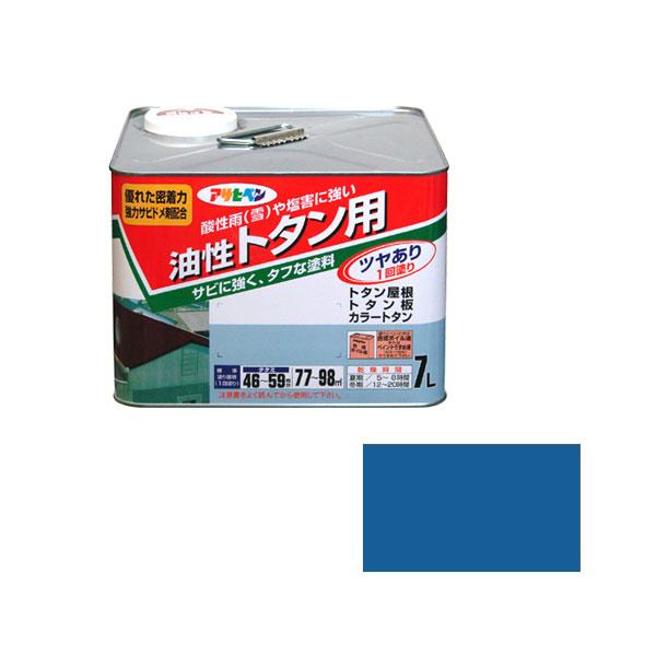クーポン利用で最大1000円割引 アサヒペン トタン用 7L (スカイブルー) AP9010290 4970925514066