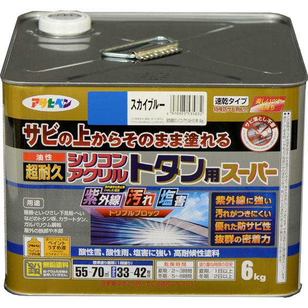 クーポン利用で最大1000円割引 アサヒペン 油性超耐久シリコンアクリルトタン用 6kg (スカイブルー) AP9017954 4970925535832