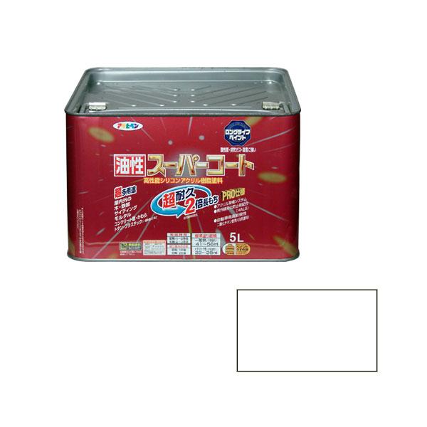 アサヒペン 油性スーパーコート 5L (ツヤ消し白) AP9011918 4970925545022