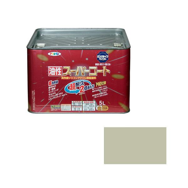 アサヒペン 油性スーパーコート 5L (ソフトグレー) AP9011920 4970925545169