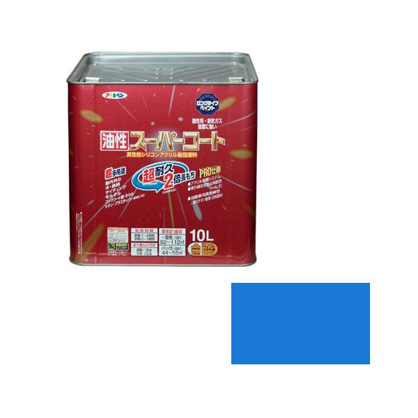 アサヒペン 油性スーパーコート 10L (空色) AP9011891 4970925545626