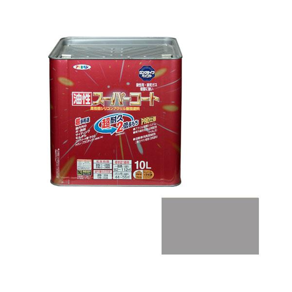 クーポン利用で最大1000円割引 アサヒペン 油性スーパーコート 10L (ライトグレー) AP9011897 4970925545671