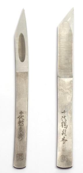 二代目千代鶴貞秀 竹本蘭 小刀2本組