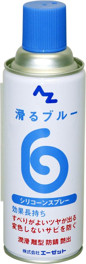 【SS】AZ #720 [30個セット] 滑るブルー シリコンスプレー 420ml 〔AZ/エーゼット/AtoZ〕