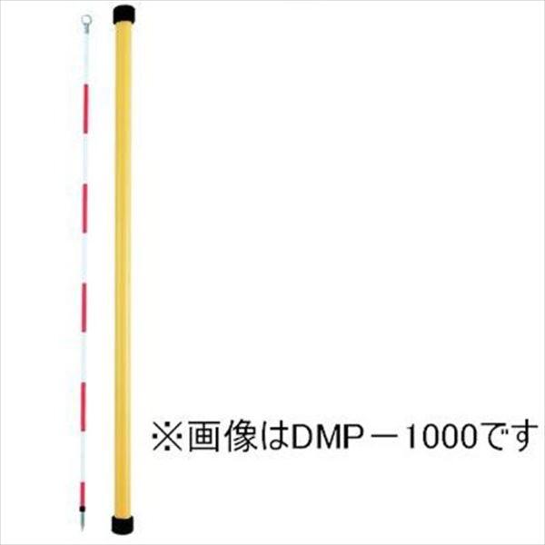 マイゾックス DM用精密ピンポール 1,500mm直/石突付 DMP-1500