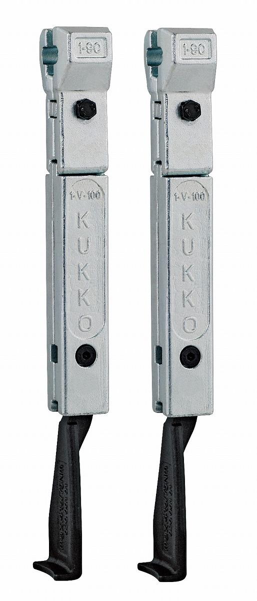【SS】3-401-P 20-3-S・20-30-S用ロングアーム 400[2本] 薄爪ロングアーム[喜一工具]★