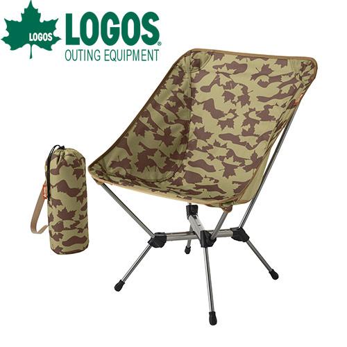 ロゴス LOGOS LOGOS エアライト バケットチェア-BJ 73173134 4981325532772 WHATNOT