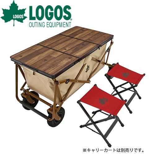 ロゴス LOGOS Tracksleeper 3FDカートオンテーブルチェアセット2 73188005 4981325532604 WHATNOT