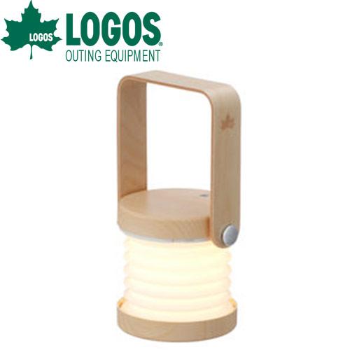 ロゴス(LOGOS) タッチスイッチ・デスクセンターライト 74175014 4981325531409 照明 ライト