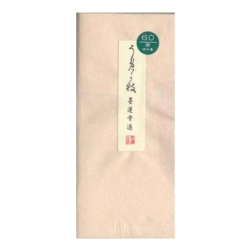 【10%OFFクーポン付】墨運堂 固形墨 うめがえ 4.0 02804