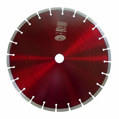 モトユキ グローバルソー ダイヤモンドカッター マルチレイヤープラス コンクリート用 AGFC-14