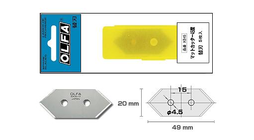 DIY工具からアウトドアブランド用品など多数商品取り扱い 発売モデル 販売期間 限定のお得なタイムセール ネコポス対応 替刃XB45マットカッター45度用 オルファ