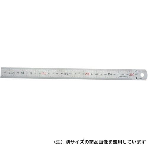 シンワ 直尺ステン1500mm 14052