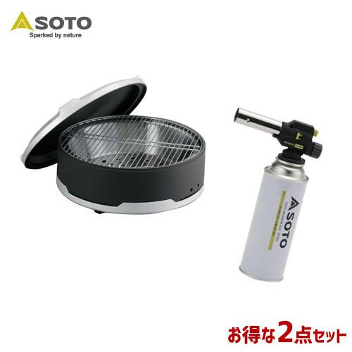 SOTO/ソト グリル&チャッカー2点セット アウトドア・キャンプ用品