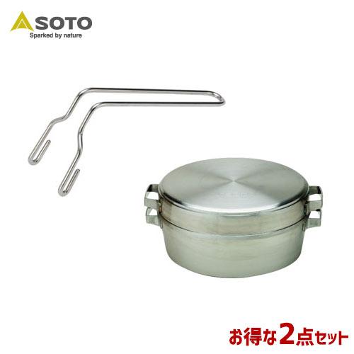 SOTO/ソト ダッチオーブン2点セット アウトドア・キャンプ用品 ST-910DL ST-901