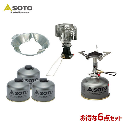 SOTO/ソト ガスストーブ&ランタン&ガス6点セット アウトドア・キャンプ用品