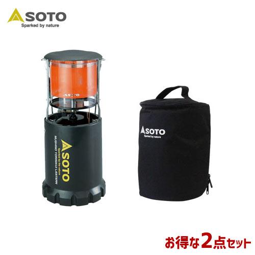 SOTO/ソト 虫の寄りにくいランタン ST-233&ランタン用収納ケース ST-2106の2点セット アウトドア・キャンプ用品 ST-233 ST-2106