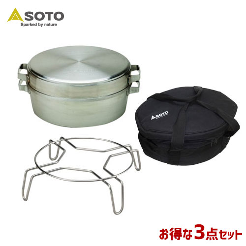 SOTO/ソト ダッチオーブン&収納ケース&スタンド3点セット アウトドア・キャンプ用品